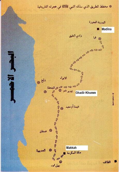 Ghadir-Khumm-Map